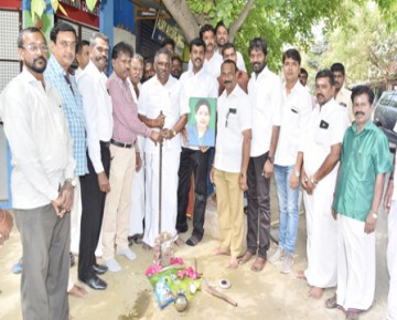 Kovai south MLA function photo