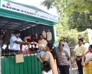 Coimbatore Corporation Bio Bags Shop opening by corp Commissioner