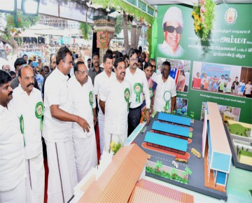 Dr MGR Centenary Celebration Function